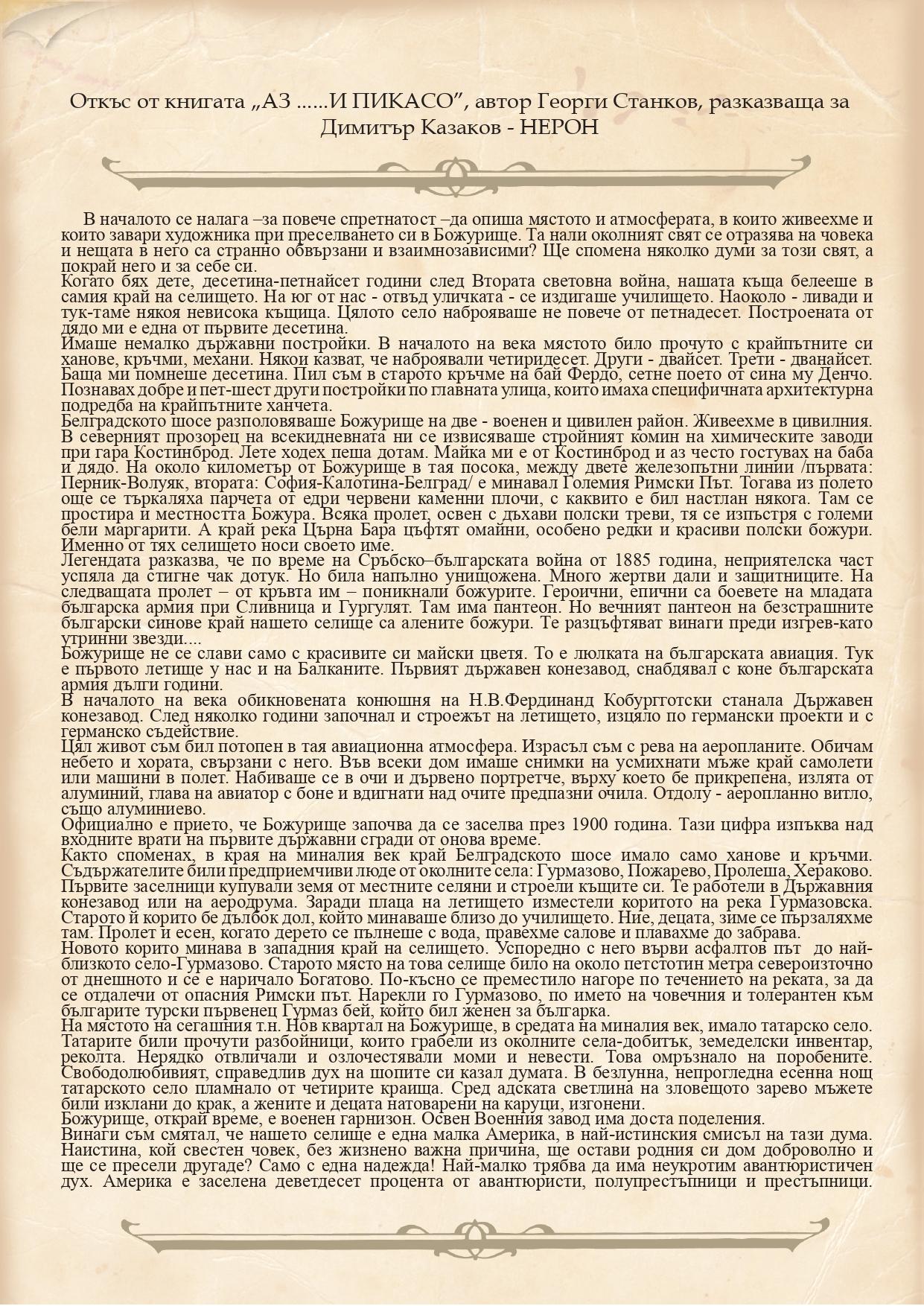 istoriya-obshtina-bozhurishte_page-0001