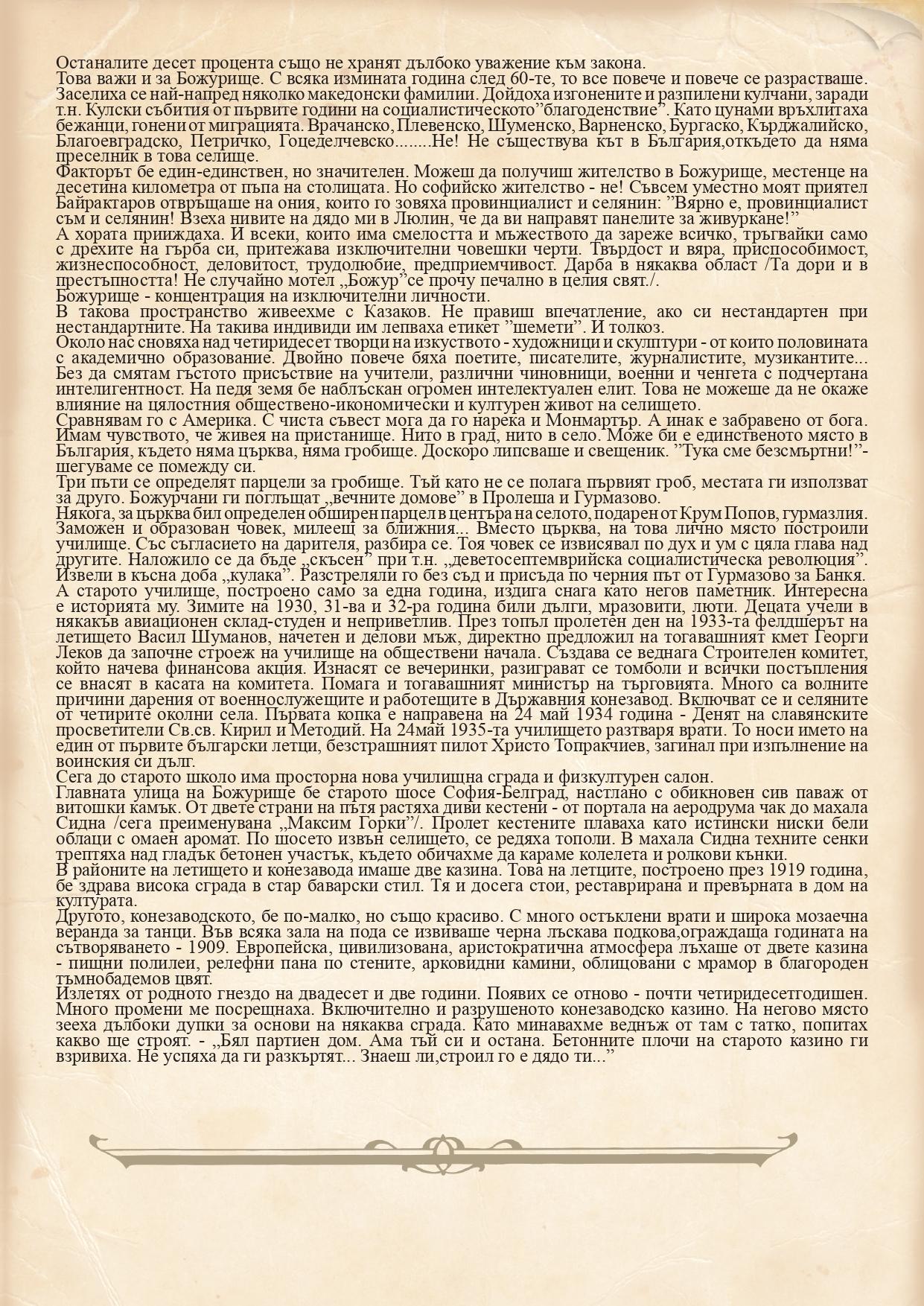 istoriya-obshtina-bozhurishte_page-0002