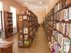 библиотека-читалище