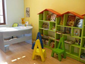 детска-Библиотека