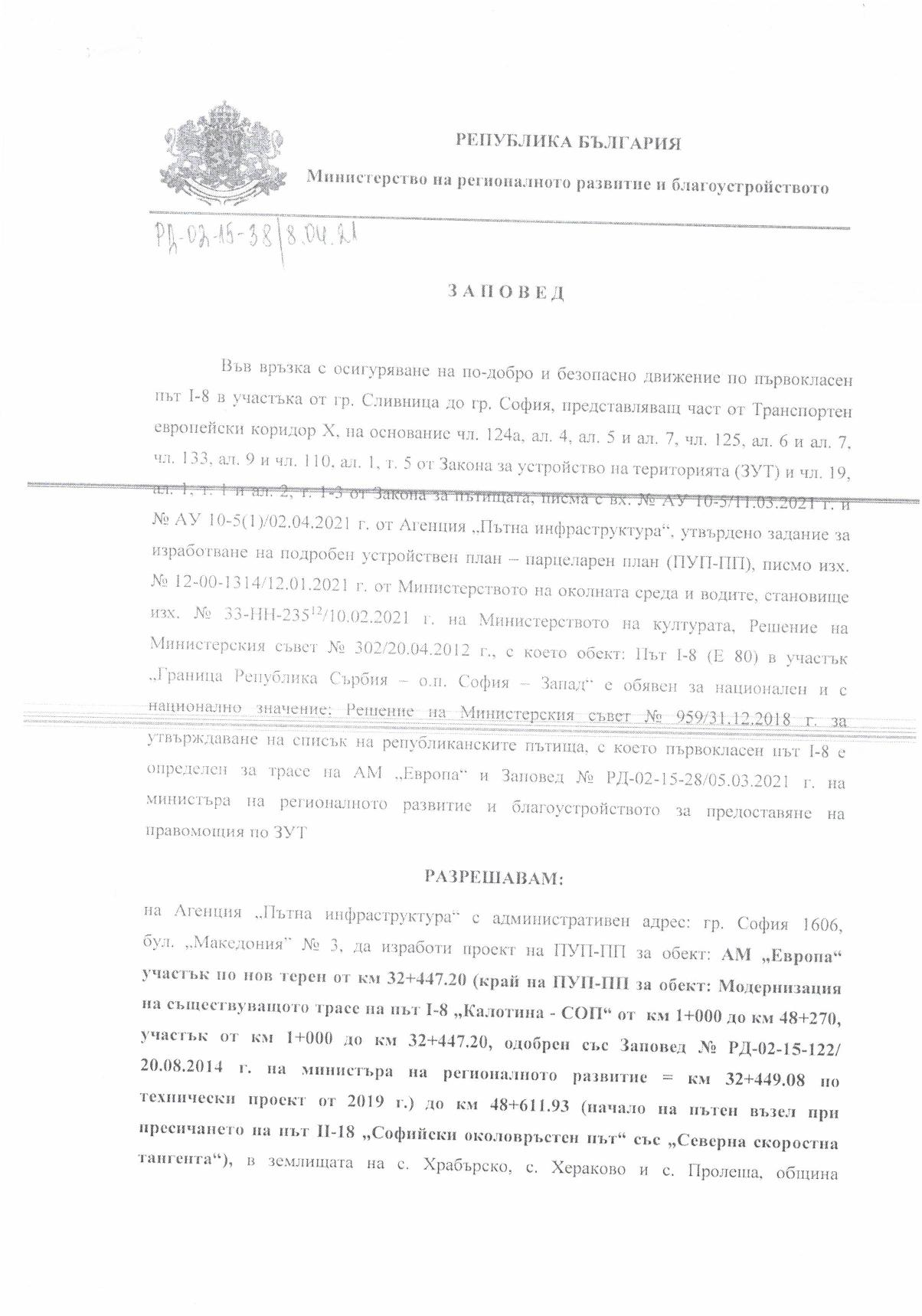CCF_000016-page-001