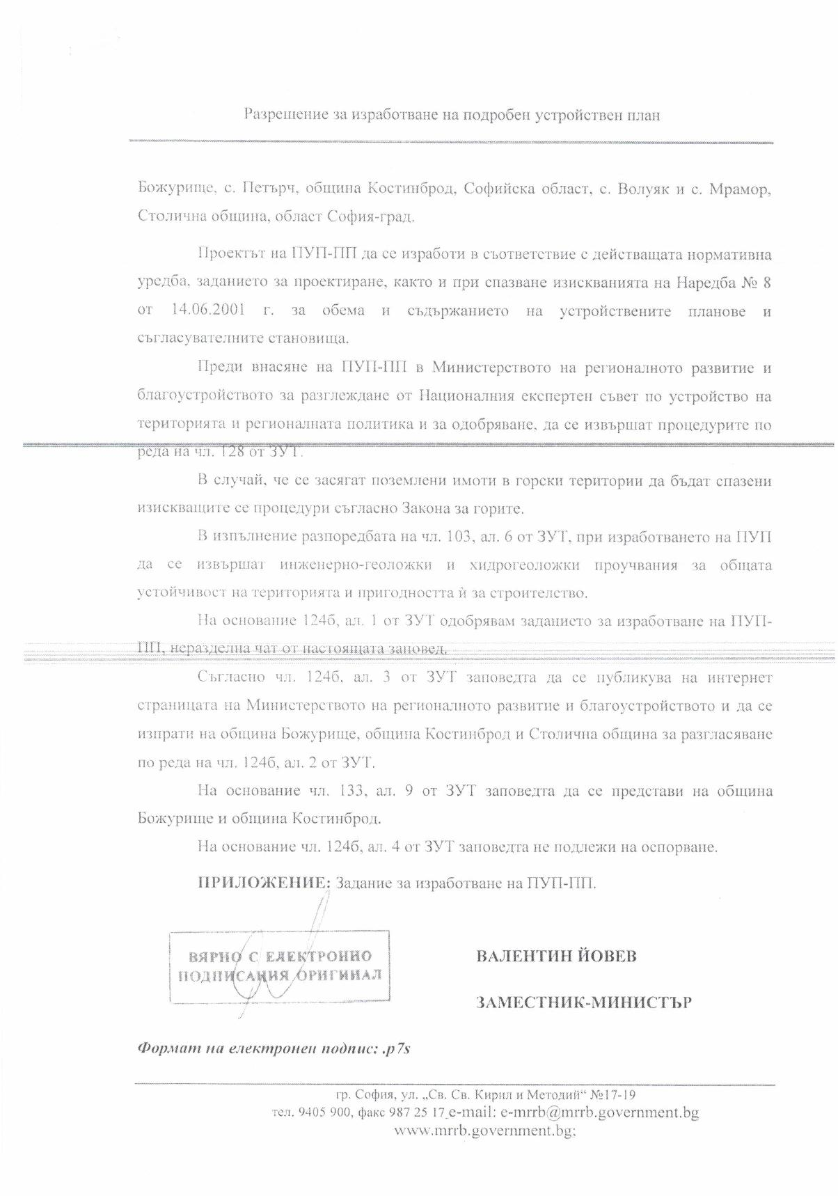 CCF_000016-page-002
